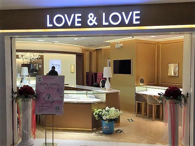 LOVE&LOVE(北京西单大悦城店)