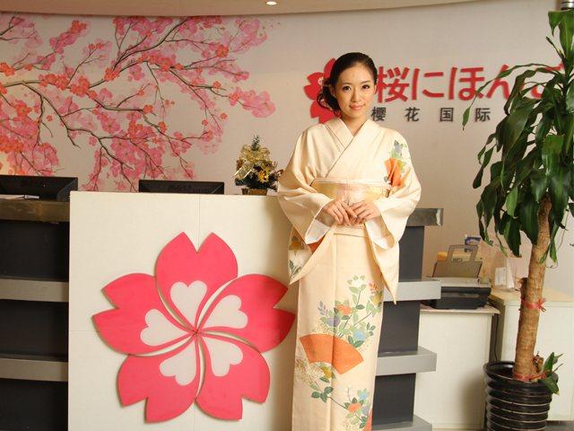 樱花国际日语(石家庄店)