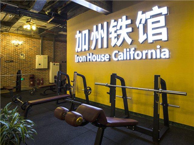加州铁馆健身(德胜门店)