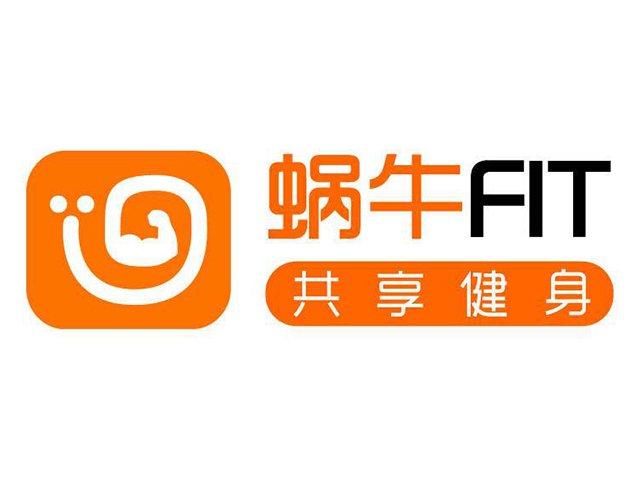 蜗牛FIT共享健身