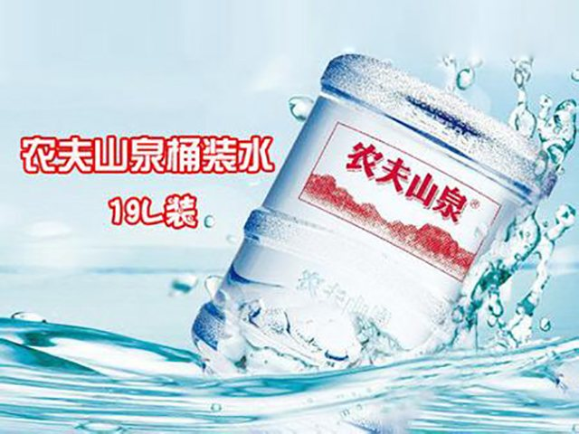 桶装纯净水(复兴路店)