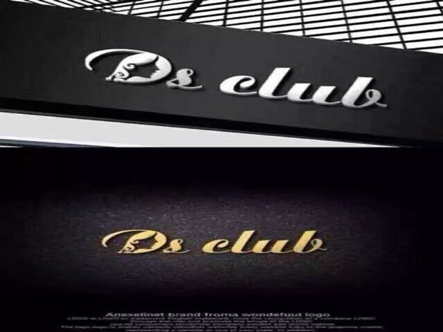 DS CLUB