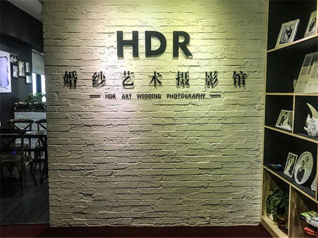 HDR婚纱艺术摄影(王府井店)
