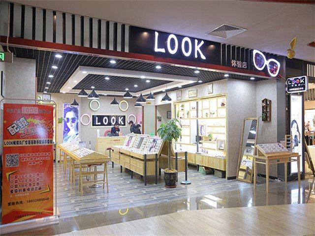 LOOK眼镜体验店