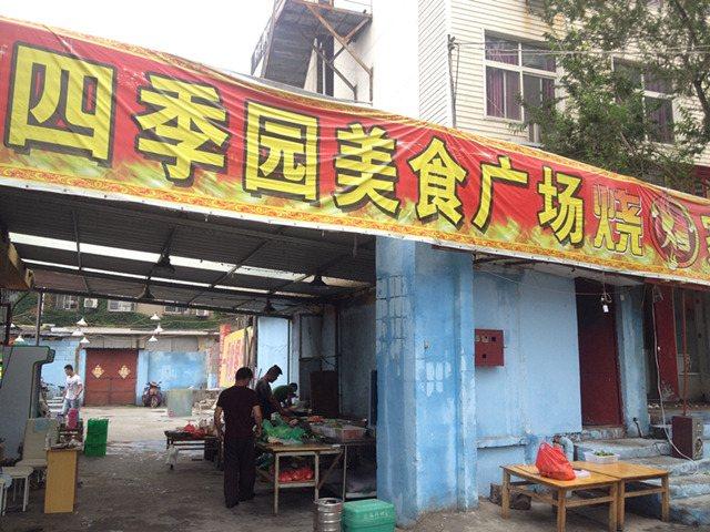 峨嵋酒家(顺义店)