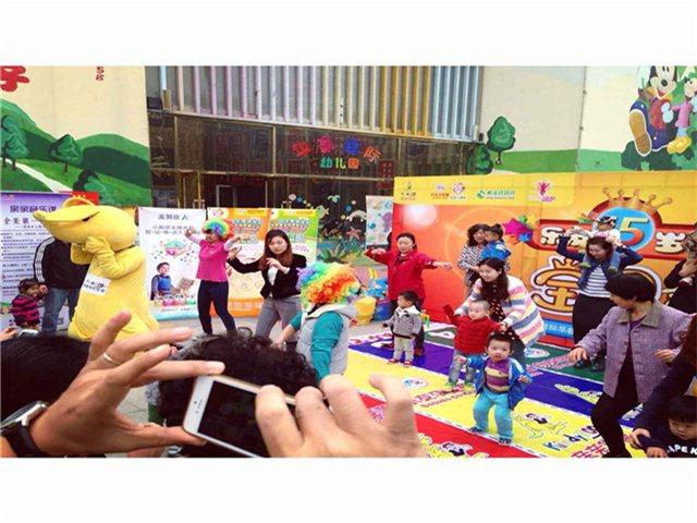 华豪国际幼儿园(梅江店)