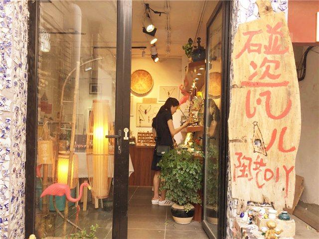 碰瓷儿陶艺DIY大世界(五道营店)