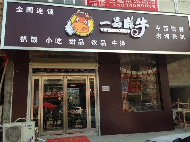 六婆串串香(浑南大奥莱店)