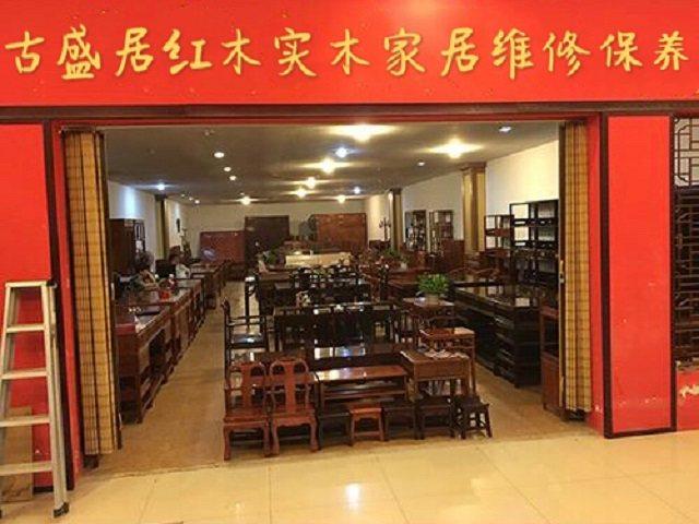 宏象洗衣店(名门南郡店)