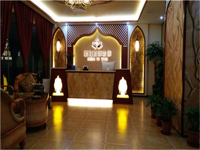 圣羽国际瑜伽(绿地店)