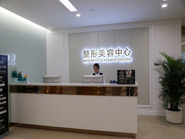 广州新时代医院