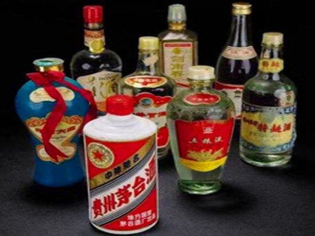 西安臻品老酒收藏馆