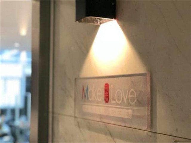 Make Love·制爱造型(山西路店)