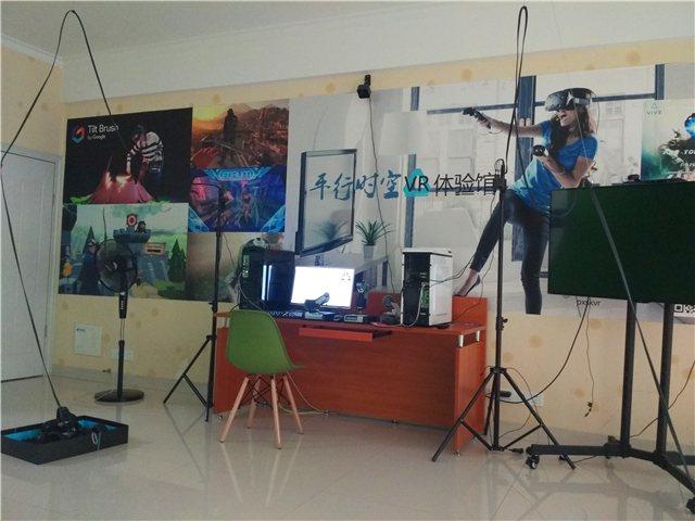平行时空vr虚拟现实体验馆