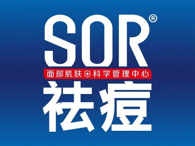 SOR索尔祛痘中心(同安店)