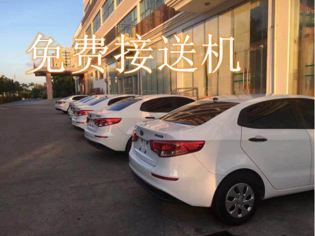 亿兆达租车(大东海店)