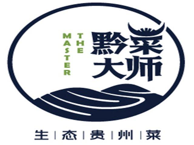 黔菜大师(崇文门店)