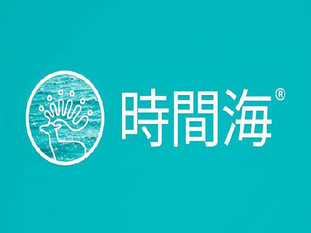 时间海科学美容(丽影广场店)
