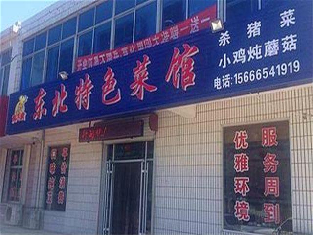 蜀三国重庆小面(软件园店)