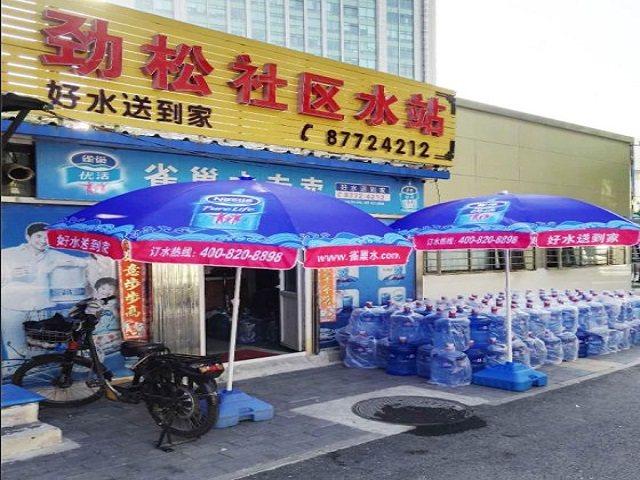 劲松社区水站(雀巢水专卖店)