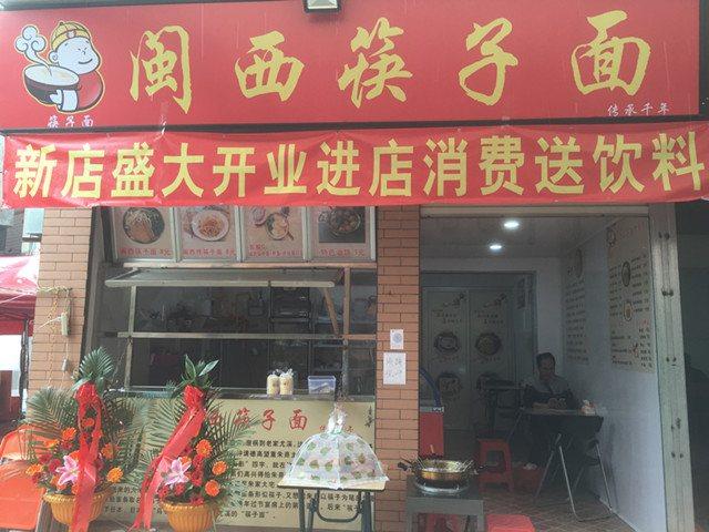 台州家耀宾馆