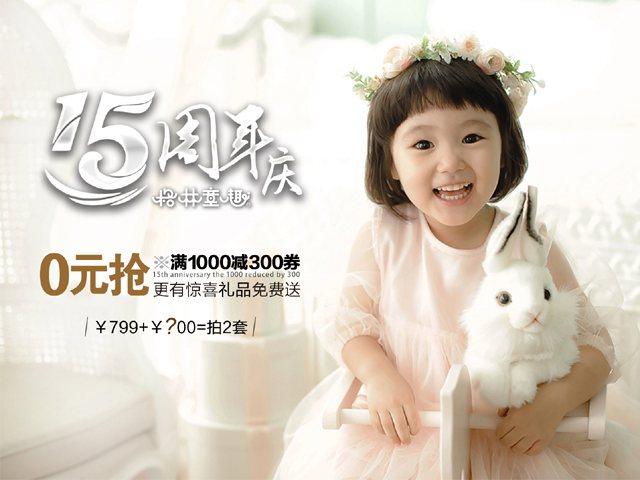 格林童趣儿童摄影(顺义国泰宏城店)
