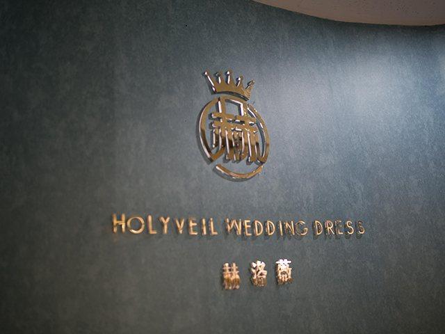 HOLYVEIL赫洛薇婚纱
