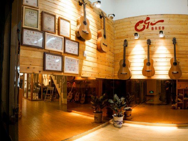 指尖乐梦吉他艺术中心