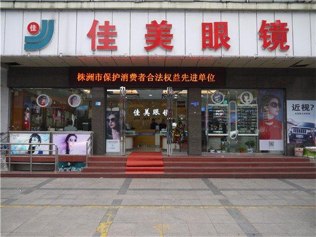 度假国际旅行社(西丽营业店)