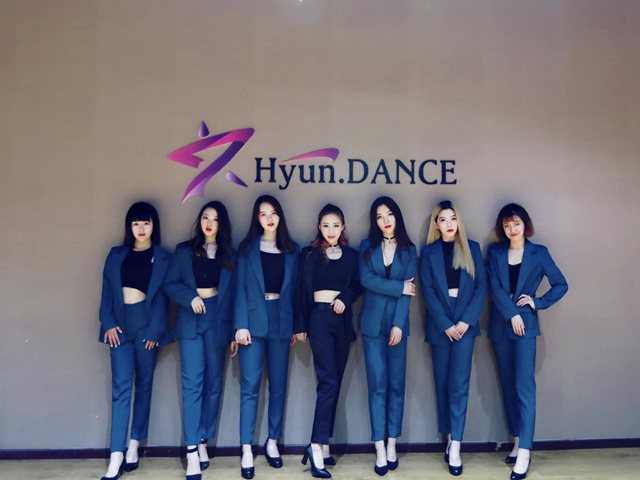 Hyun极炫舞蹈学院