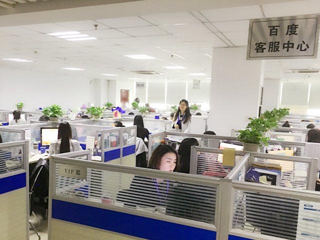 山西龙采科技有限公司