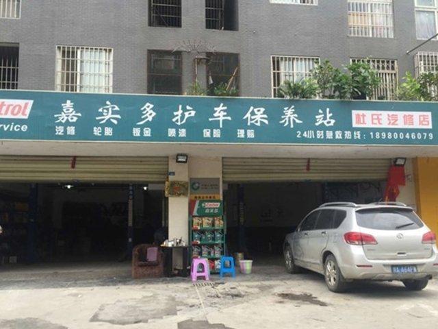 金太阳艺术培训学校