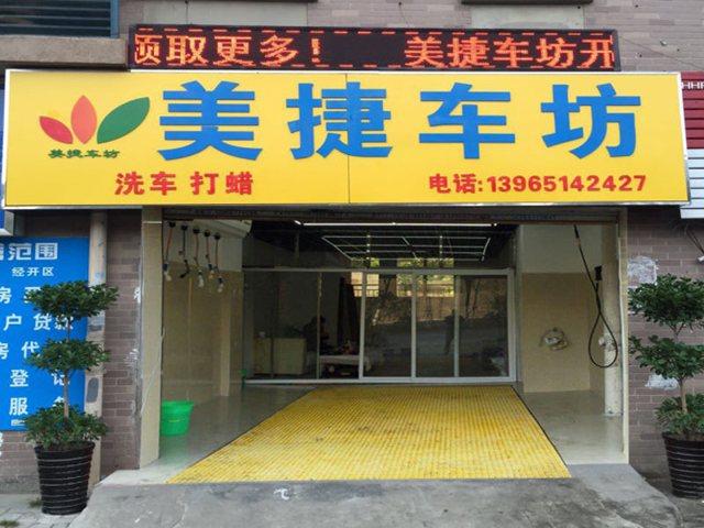 龙泽游艇俱乐部(鸿洲码头店)