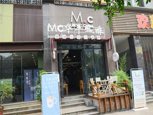 MC华平咖啡