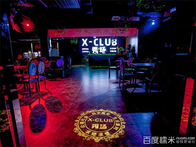 X-Club秀场