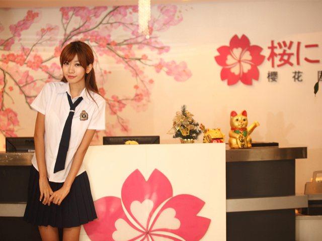 樱花国际日语(长沙店)