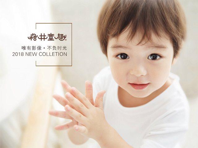 格林童趣儿童摄影(长阳店)