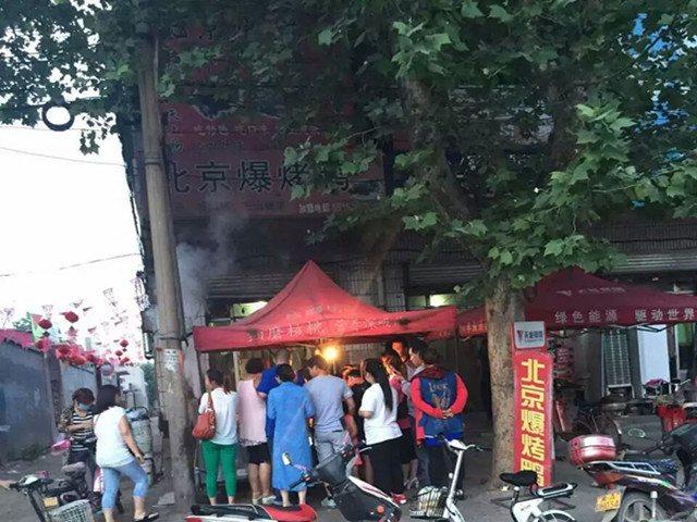 北京爆烤鸭(贸易街店)