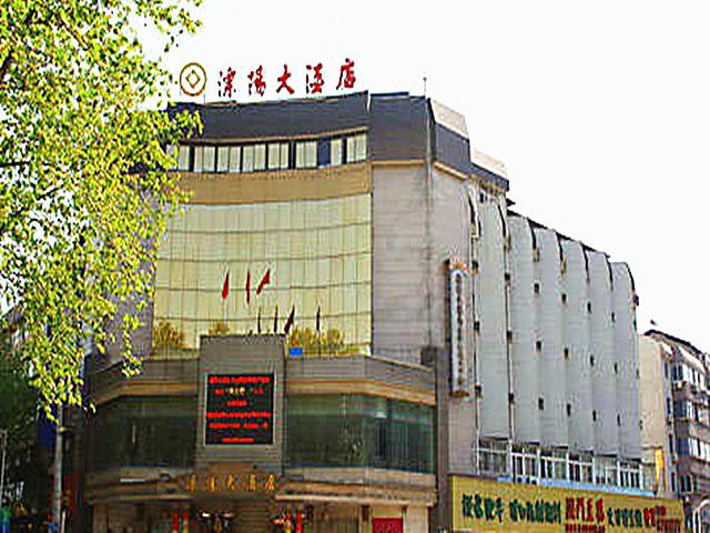 溧阳大酒店