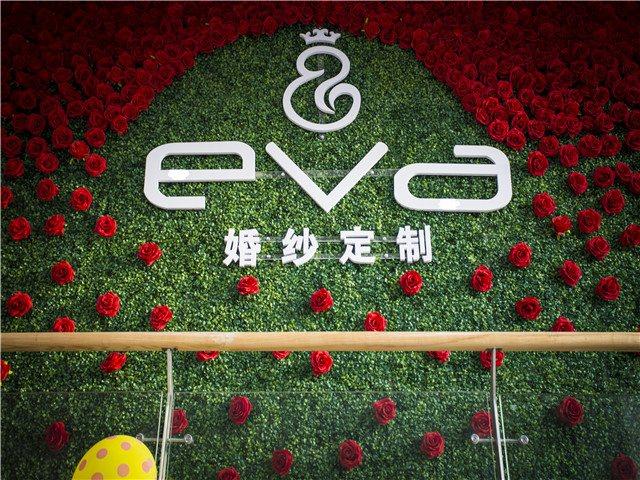 EVA婚纱定制