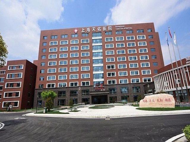 上海天佑医院