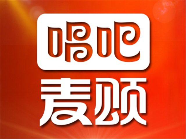 唱吧麦颂(北京中关村店)