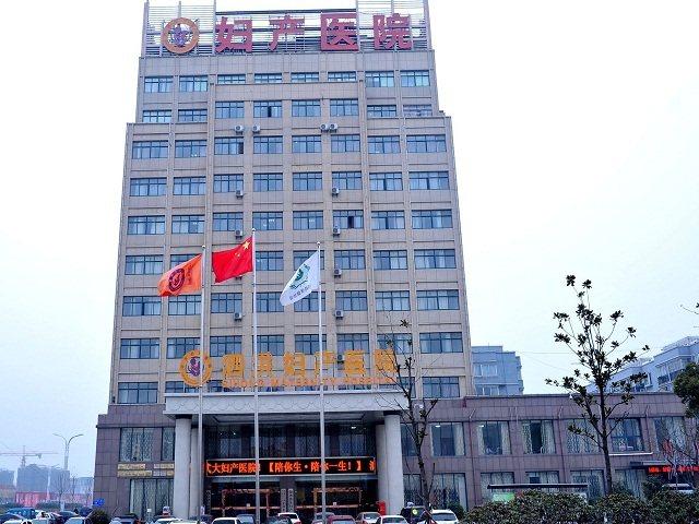 泗洪县妇产医院