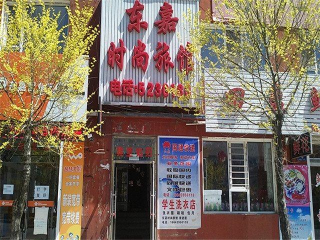 长乐水店(公明琴江桶装水店)