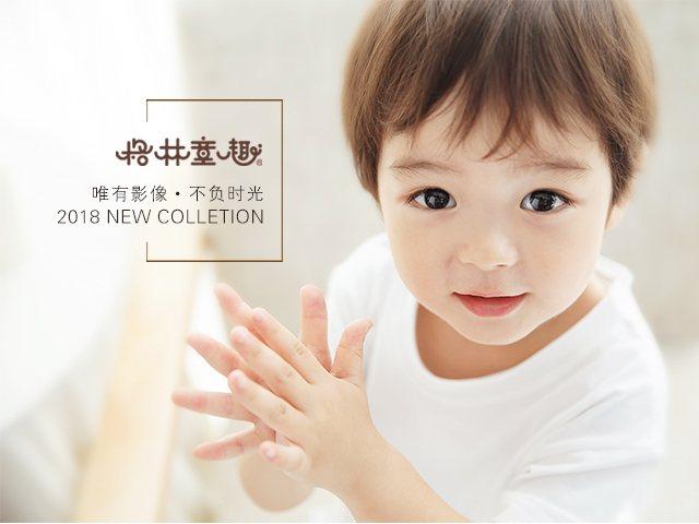 格林童趣儿童摄影(新奥购物中心店)