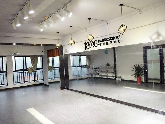 1806舞蹈艺术培训中心