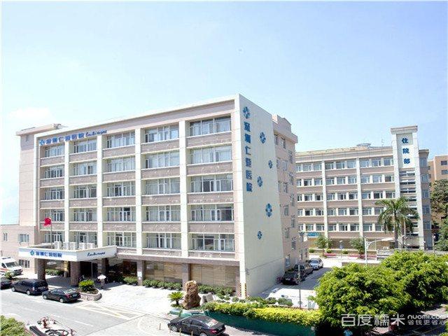 深圳仁爱妇科医院