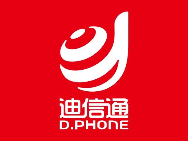 迪信通手机连锁(西单大悦城店)