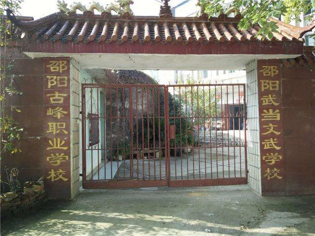 嘉轩商务酒店(沈阳奥体万达店)