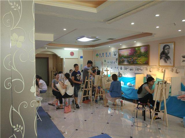 北京天空艺术成人美术培训成人画室(亚运村店)
